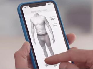 Amazon está desarrollando un nuevo dispositivo para monitorear la calidad del sueño