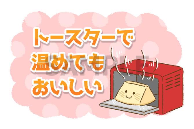 シフォンケーキ店POP