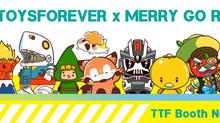 台湾トイフェスティバル