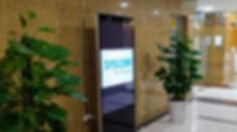 syscomvietnam_office 1.jpg