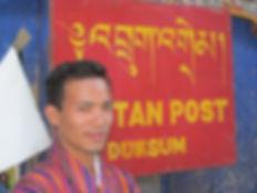 Bhutan, postman.jpg