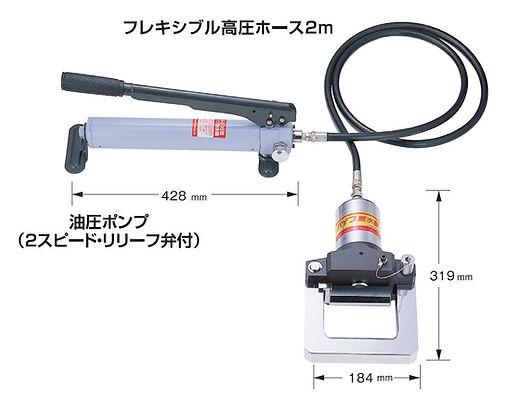 寸法図_SS-50S.JPG