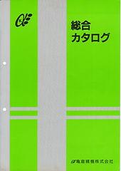 1990-0.JPG