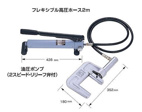 寸法図_SS-50.JPG