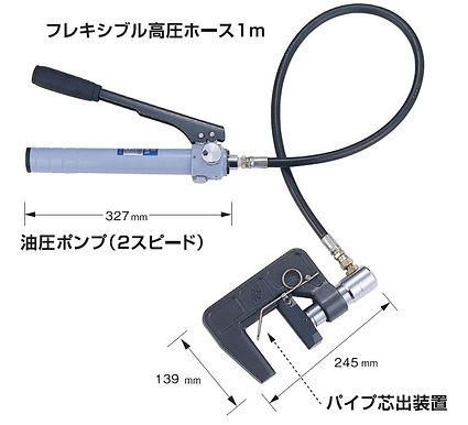 寸法図_SS-30.JPG
