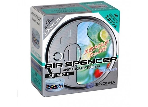 Air Spencer Cartridge Squash