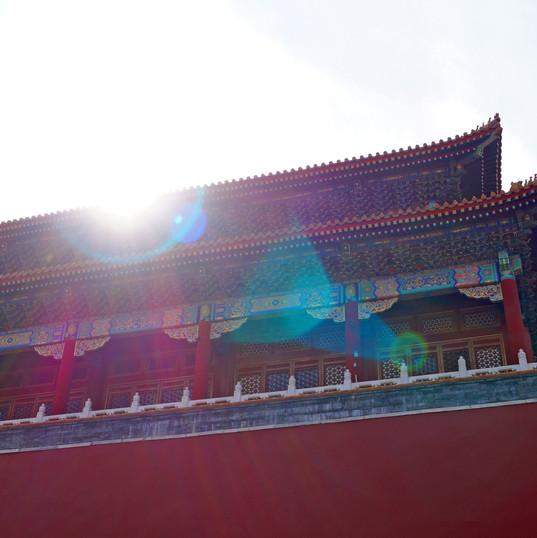 China-Palast