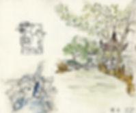 Chinese Garden 6.jpg