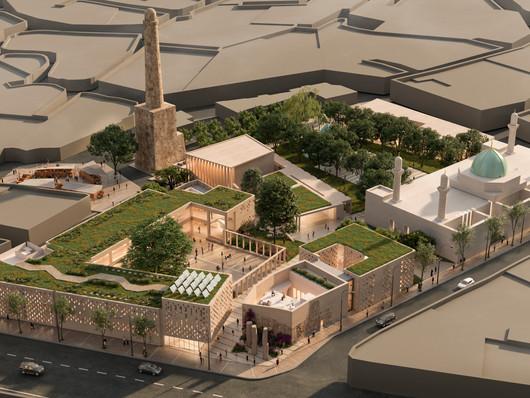 Al Nouri Complex