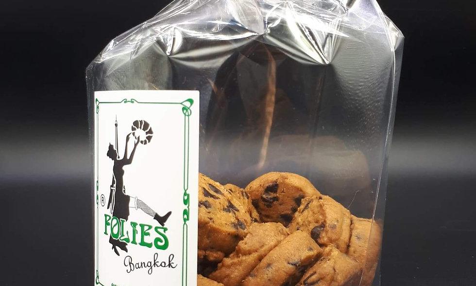 Chocolate Chip Cookies (200 g) | คุกกี้ช็อคโกแลตชิพ (200 กรัม)