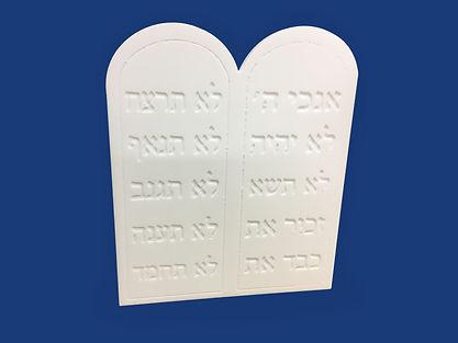 Hebrew Engraving