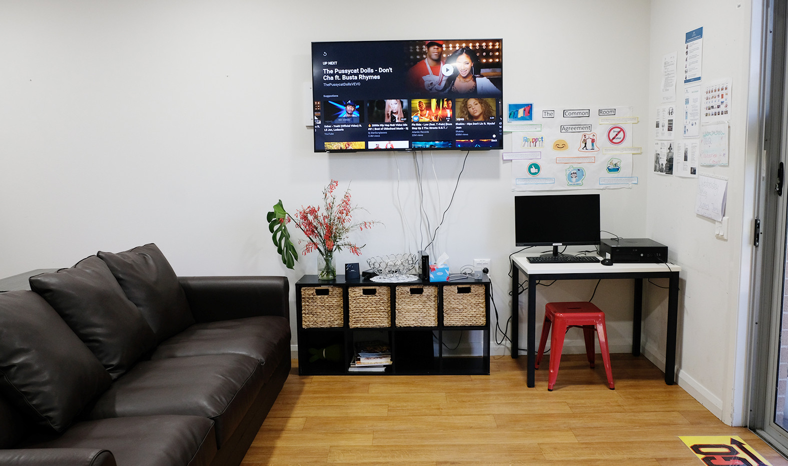 Discover Common Room 2.jpg