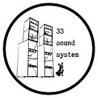 33 sound system logo 1.png