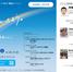 虹の集い主催オンラインイベント
