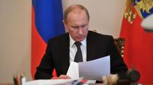 Путин предложил продавать автомобили дистанционно