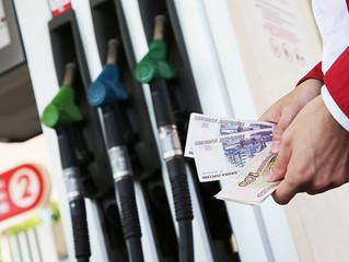 В России с 1 апреля выросли акцизы на бензин и дизель.
