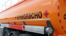 Эксперты дали прогноз по ценам на бензин в России к концу года