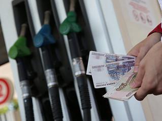 ФАС назвала налоги главной причиной роста цен на бензин