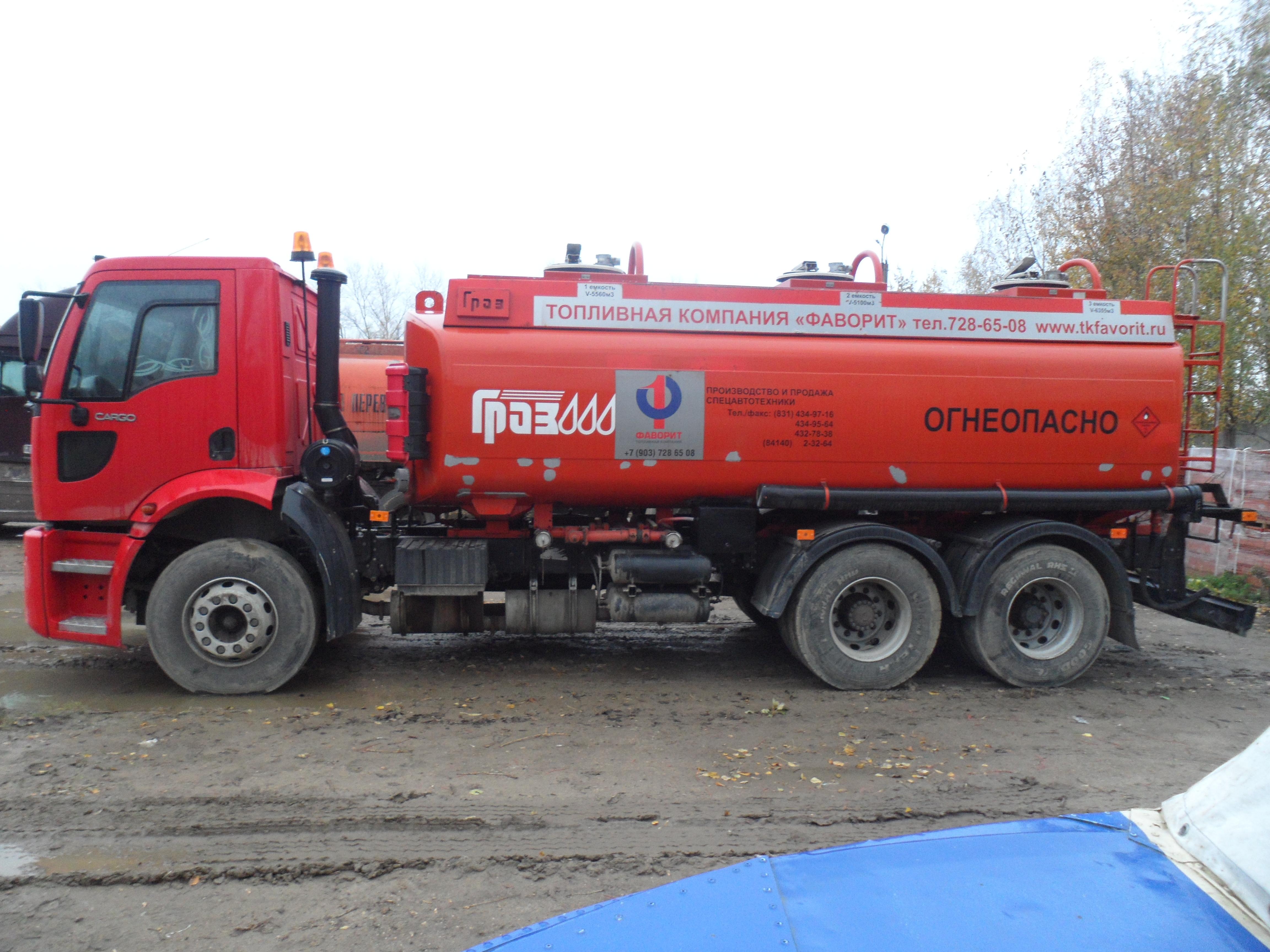 ФОРД-430