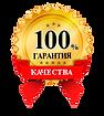 Москва доставка нефтепродуктов бензина топлива подмосковье дизельное