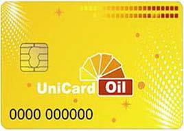 UniCard Oil.jpg