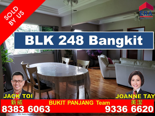 Sold by us template blk 248.jpg