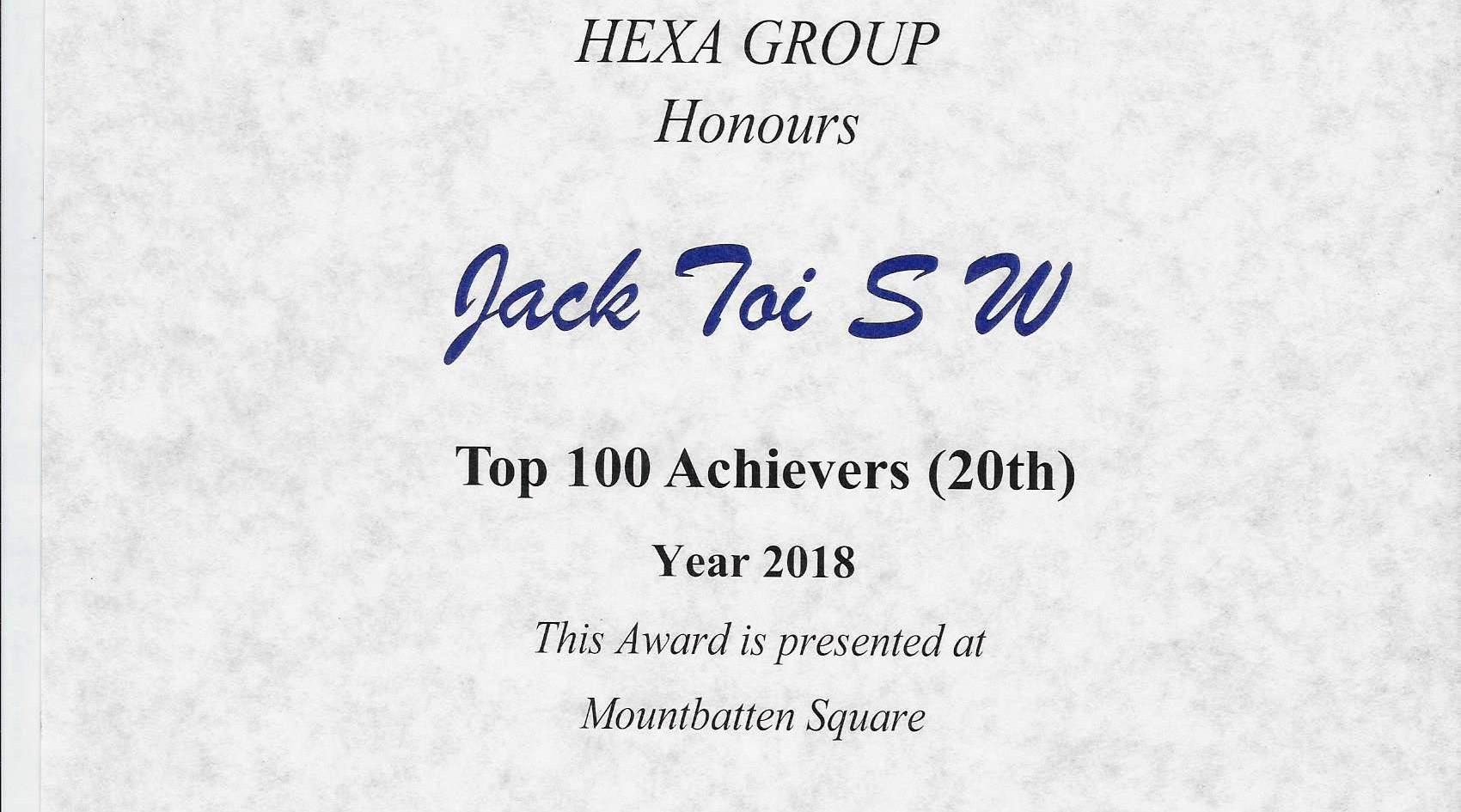 ERA Hexa Top 100 #20 .jpg