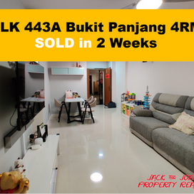 blk 443A  sold.png