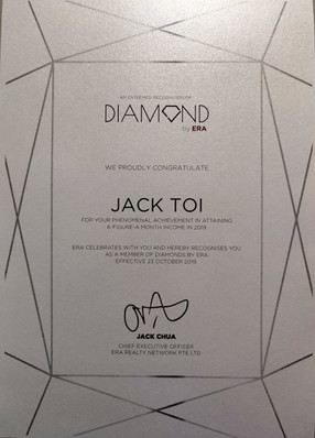 ERA Diamond.jpg