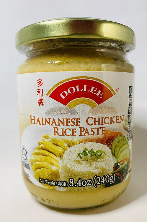 Hainanese Chicken Rice Paste