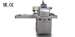 TKM 600 SRWAutomatic Tray Sealers-1
