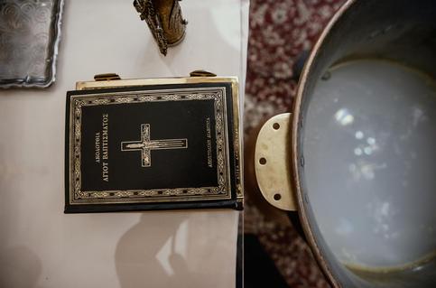 thessaloniki-vaptisi-CHRISTENING 42.jpg.