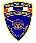 immigration_logo.png