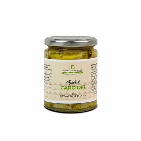 buy artichokes apulia italy online shop
