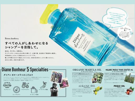 Diane Bonheur x Conten.T | Bringing you on a Virtual Shampoo Crafting Journey