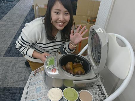 炊飯器で焼き芋、アイス添え