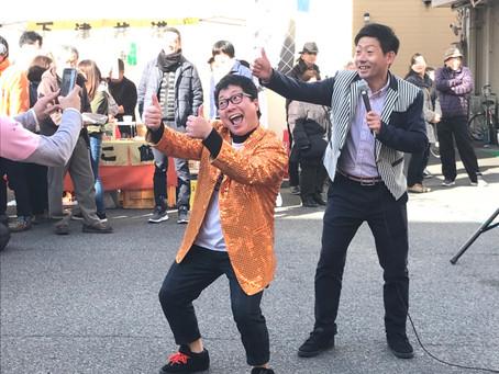 湊川さん頑張る!!
