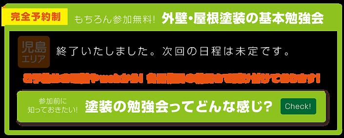 修正1_03.png