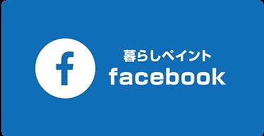 FB_03.png