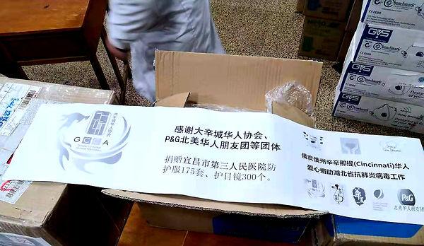 WeChat Image_20200213093837.jpg