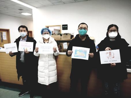 湖北省捐助活动圆满结束