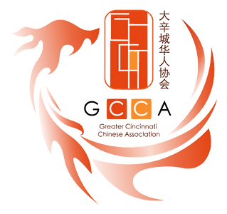 GCCA Logo.png