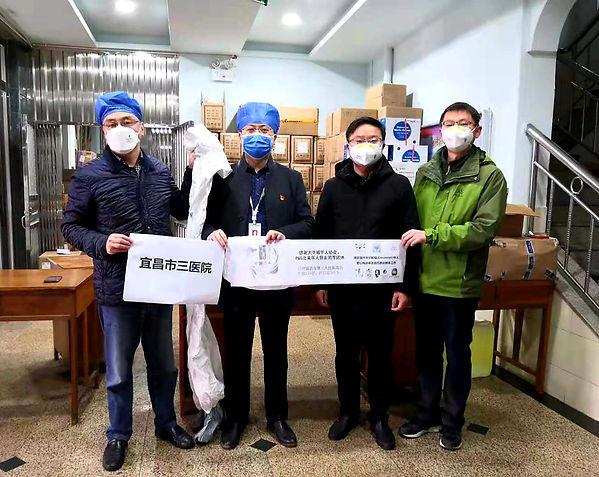 WeChat Image_20200213093849.jpg