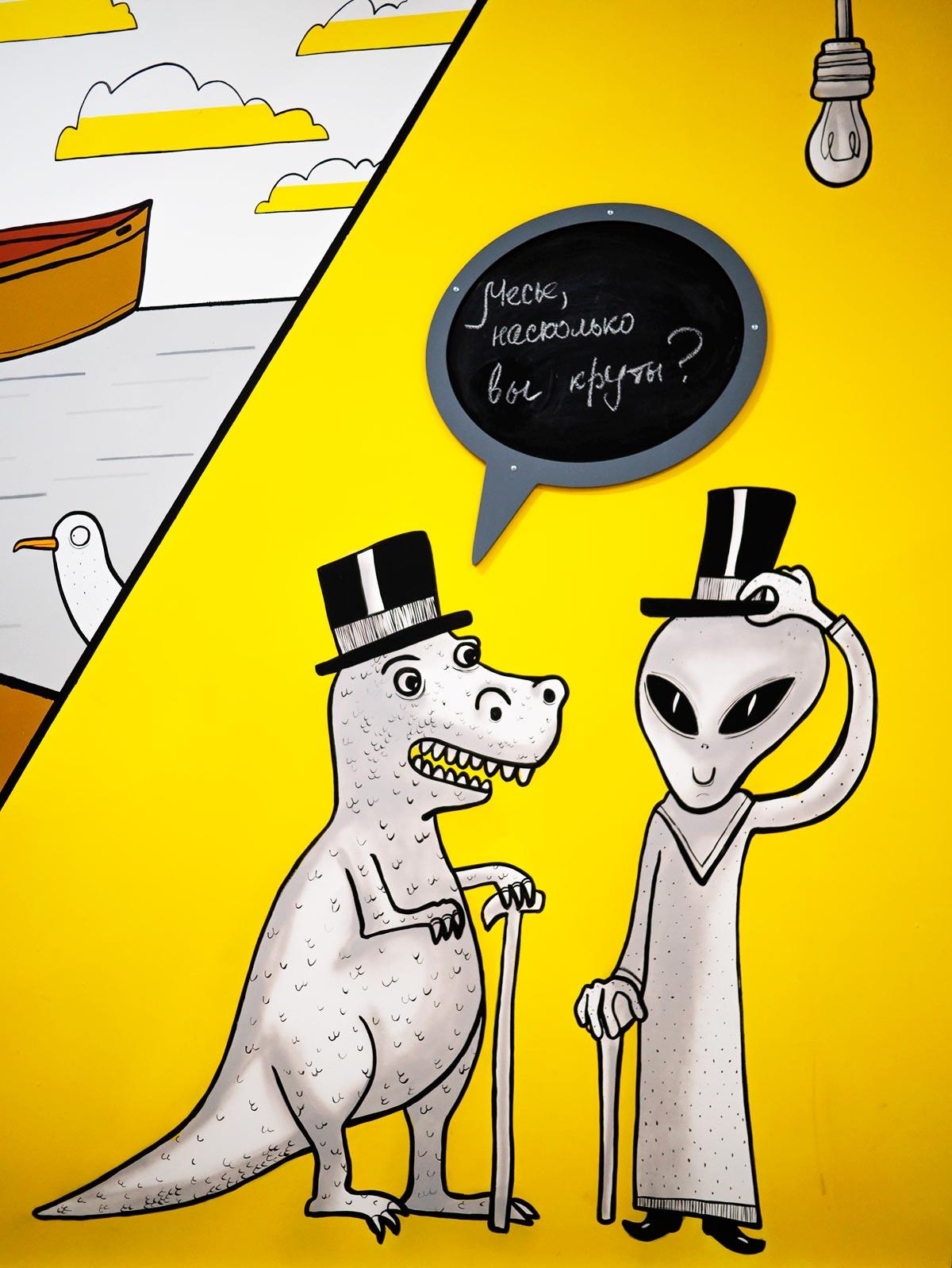 Динозавр_НЛО_роспись_картина