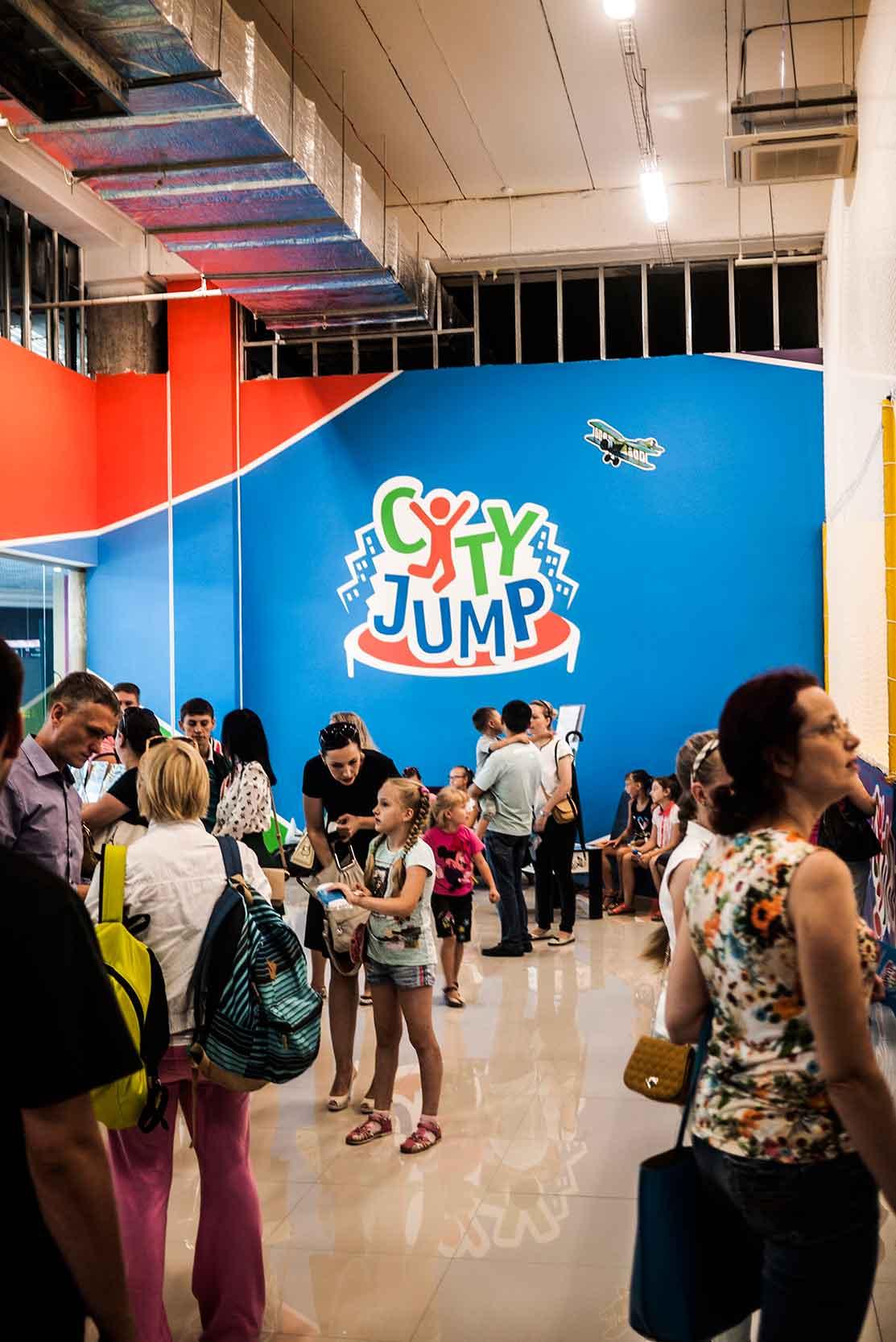 Батутный центр City Jump