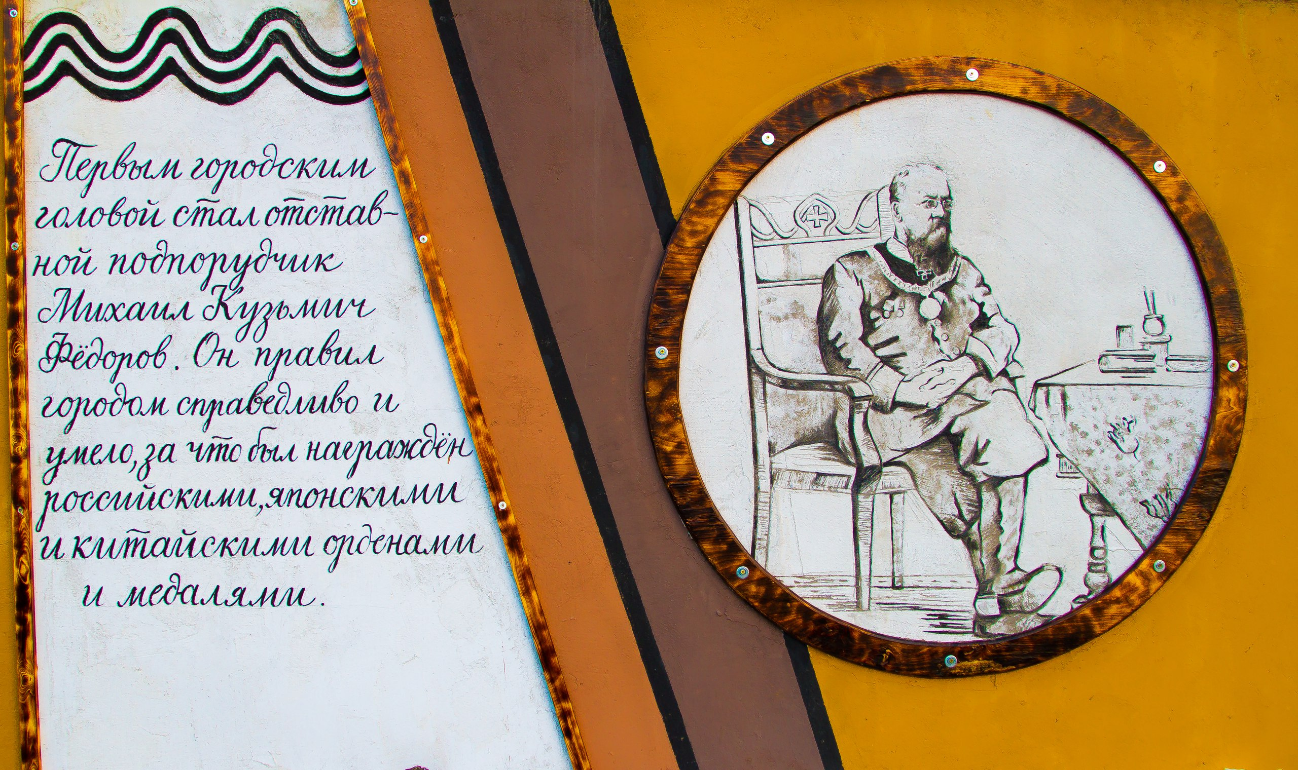мэр Фёдоров Владивостокihegc