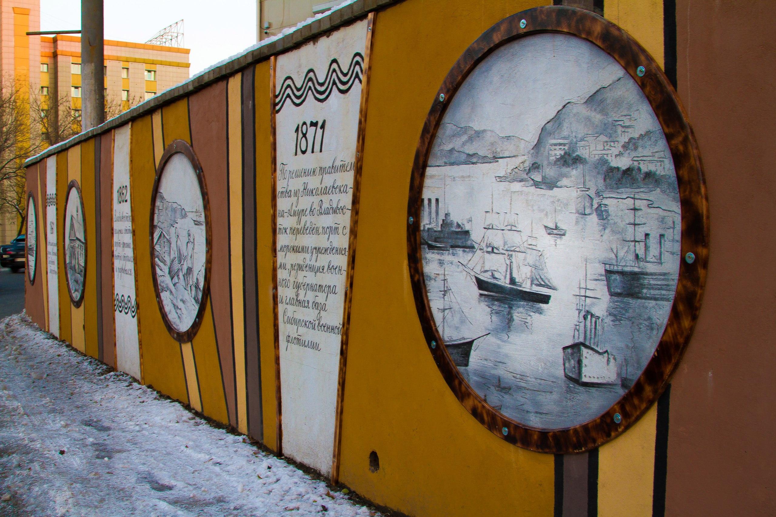 роспись стен Владивосток