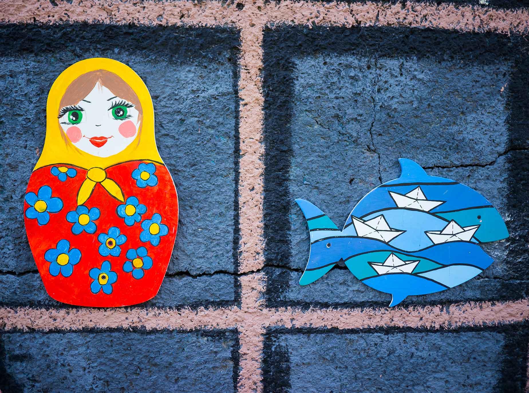 арт-объект Владивосток
