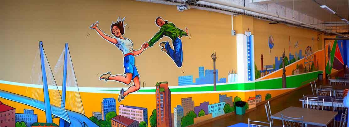 роспись стены красками Владивосток