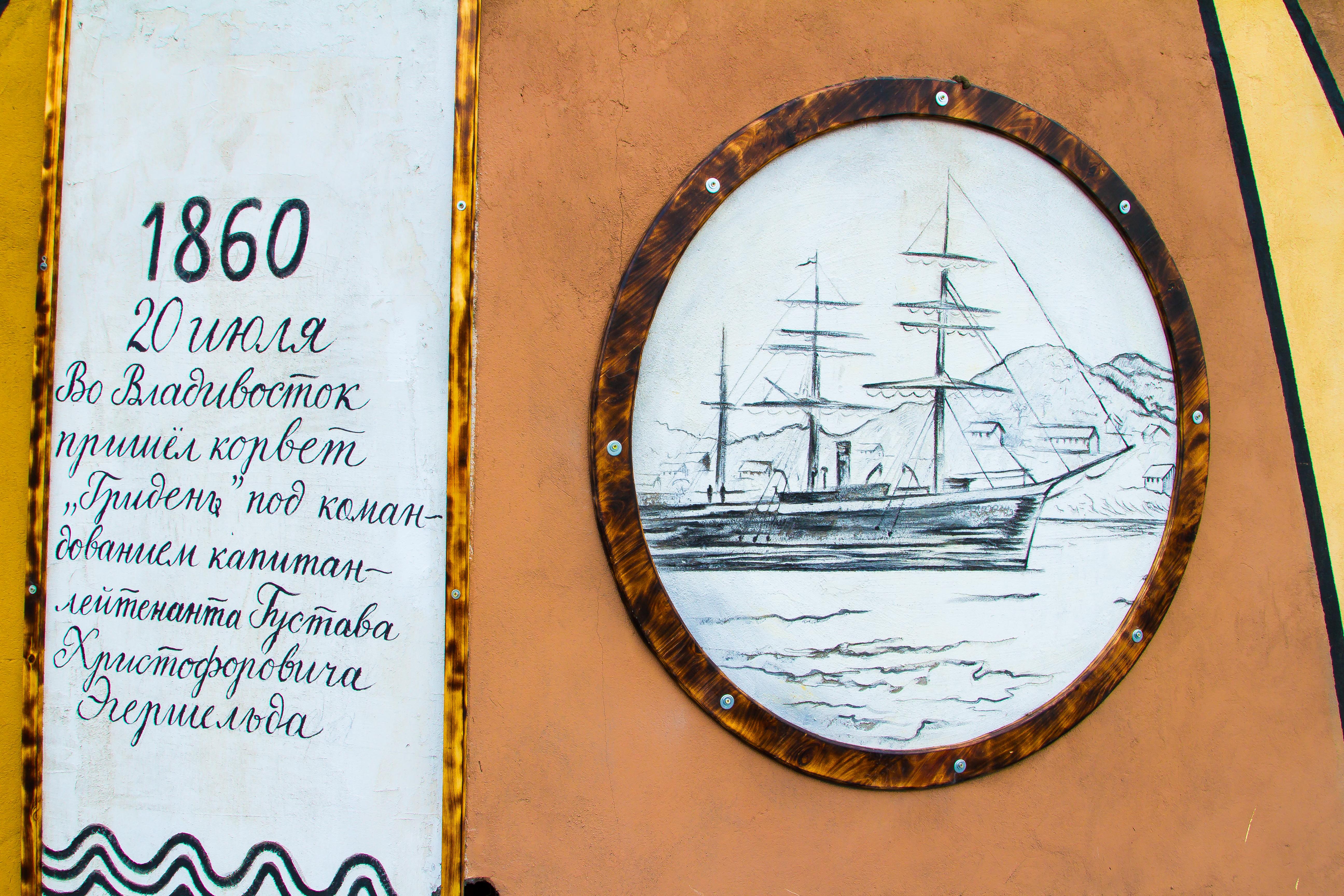 квадролампа художественная роспись